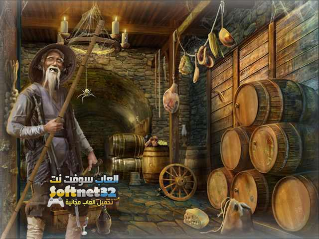 تحميل لعبة أسرار القلعة Castle Secrets