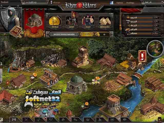 تحميل لعبة حرب العصور Khan wars MMO