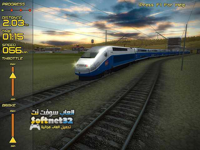 download Passenger Train Simulator game