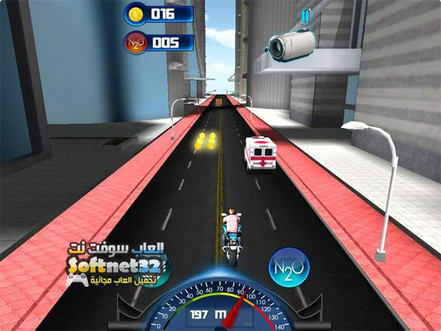 free download City Moto Racer game