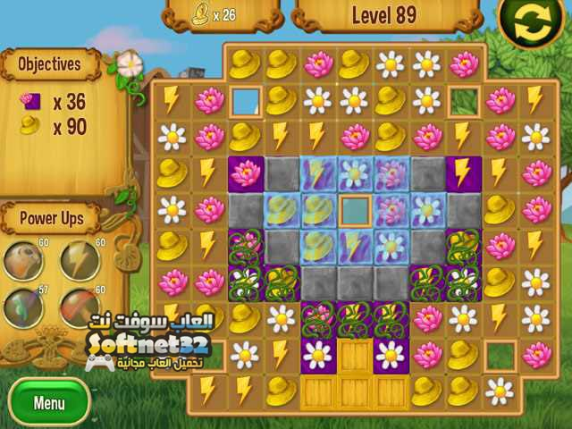 download Queens Garden free