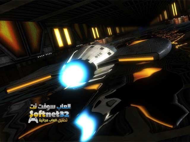 download Rage Runner free game