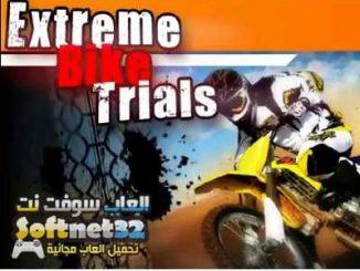 تحميل لعبة سباق الدراجات الجبلية Extreme Bike Trials