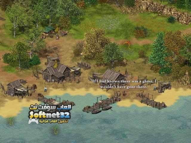 تحميل العاب استراتيجية مجانا للكمبيوتر لعبة بطل المملكة Hero of the Kingdom