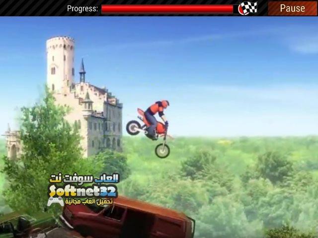 اقوى العاب سباق الدراجات Extreme Bike Trials