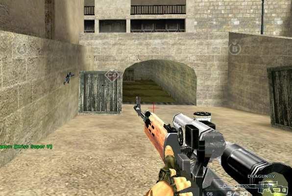 لعبة كروس فاير Cross Fire للتحميل مجانا للكمبيوتر بحجم صغير