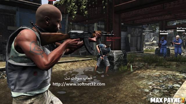 تحميل لعبة Max Payne 3 برابط واحد مضغوطة بحجم صغير مجانا