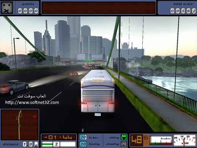 تحميل لعبة قيادة الباص من الداخل للكمبيوتر 2017