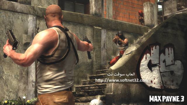 max payne 3 download برابط واحد