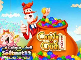 تحميل لعبة كاندي كراش 2018 للموبايل مجانا Candy Crush Saga