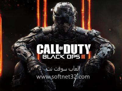 لعبة كول اوف ديوتي Call of Duty Black Ops للتحميل