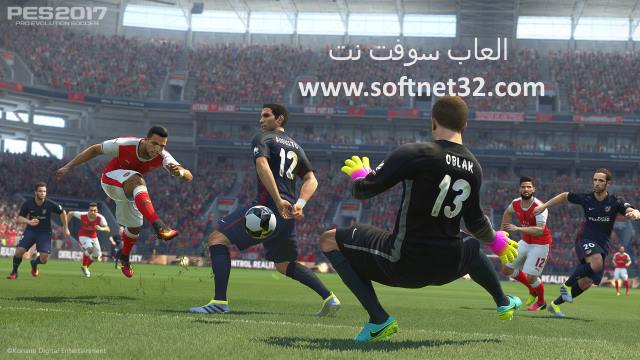 تحميل لعبة كرة القدم بيس 2017 PES اخر اصدار مجانا للكمبيوتر والاندرويد