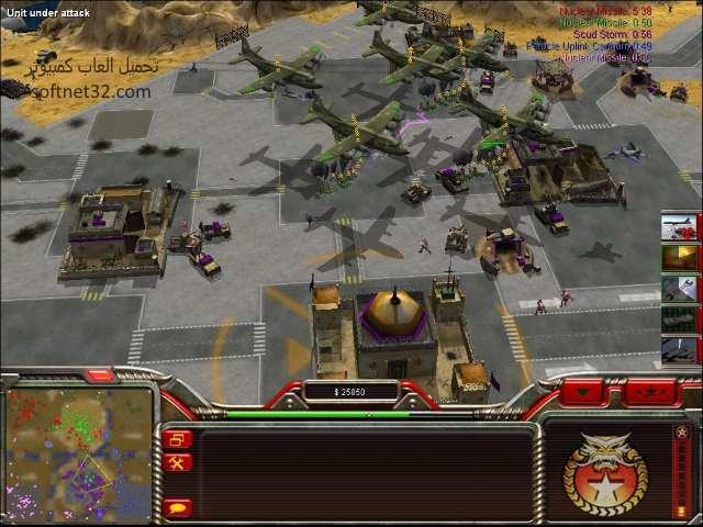 تحميل لعبة جنرال الاصلية