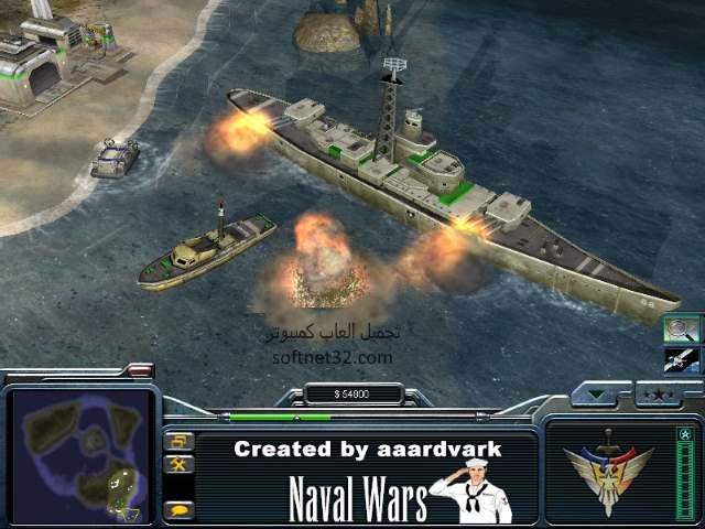 تحميل لعبة جنرال مضغوطة من ميديا فاير