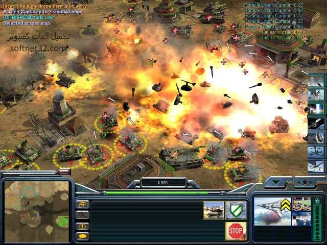 لعبة جنرال زيرو اور GENERALS ZERO HOUR للتحميل مجانا للكمبيوتر