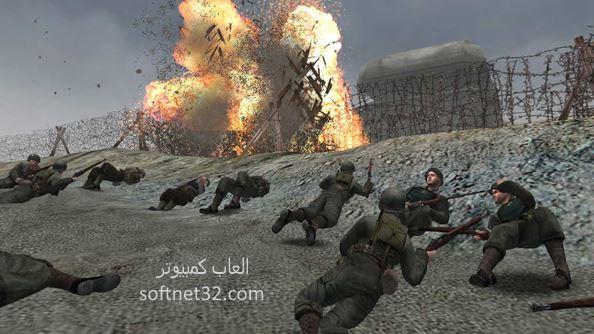 لعبة ميدل اوف هونر Medal of Honor للتحميل مجانا للكمبيوتر