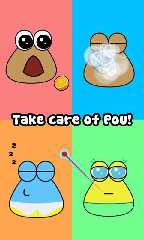 لعبة بو pou APK اخر اصدار للتحميل مجانا على الموبايل