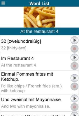 تحميل برنامج تعلم اللغة الفرنسية مجانا