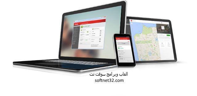 تحميل برنامج افيرا Avira Free Antivirus عربي كامل للكمبيوتر والموبايل