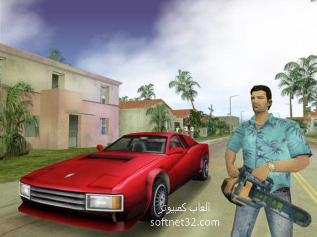 تحميل لعبة Grand Theft Auto Vice City للكمبيوتر والاندرويد 2017