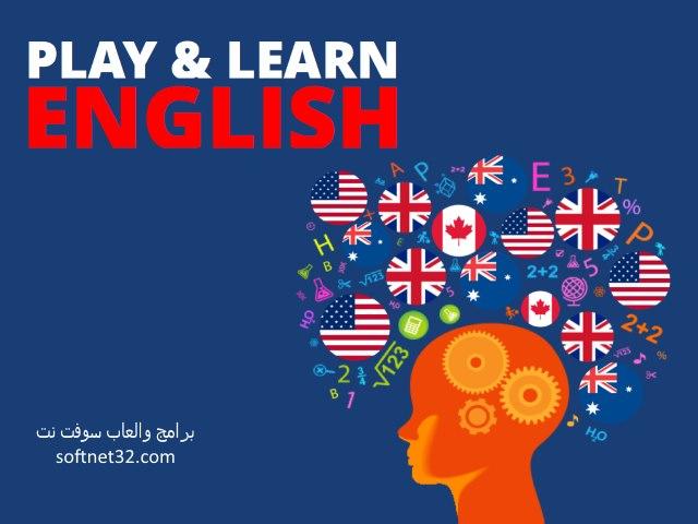 تنزيل برنامج تعليم اللغة الانجليزية في اسبوع