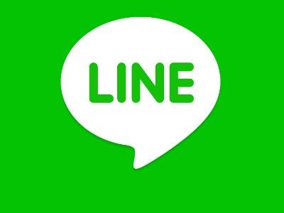 تحميل برنامج المكالمات لاين LINE عربي للأندرويد والأيفون برابط مباشر