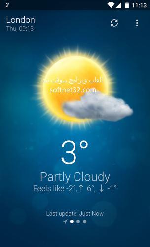 تحميل برنامج الطقس Weather لمعرفة درجة الحرارة المتوقعة مجانا