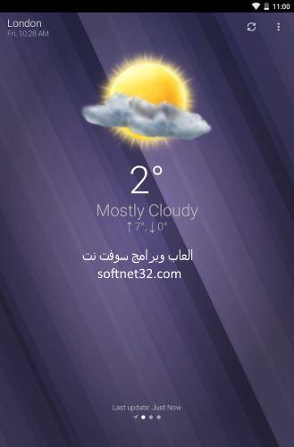 تحميل برنامج لمعرفة الطقس وحالة الجو