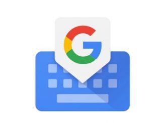 تحميل لوحة المفاتيح جوجل