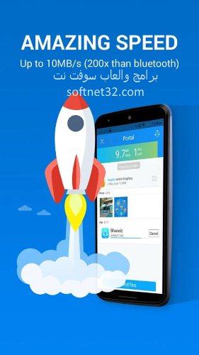 تطبيق بيت المشاركة للموبايل للتحميل مجانا