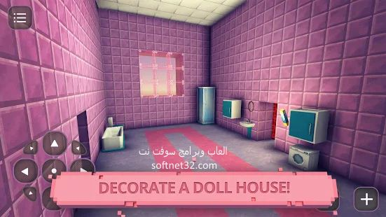 Free home decorating games