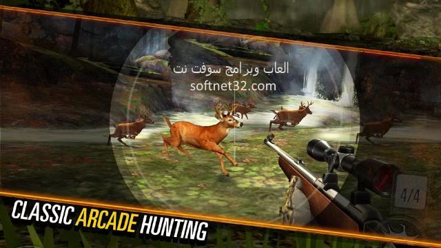 تحميل لعبة DEER HUNTER صيد الغزلان مجانا للكمبيوتر والموبايل