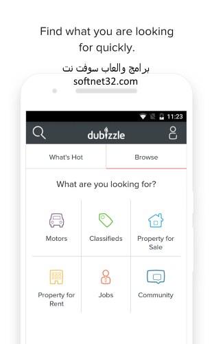 تحميل افضل تطبيق بحث عن وظائف - مجانا البحث عن الوظائف