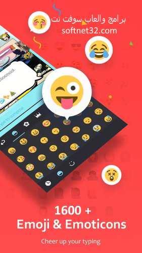 تحميل لوحة مفاتيح تعبيرية - تنزيل كيبورد مزخرف GO Keyboard