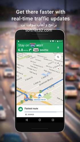 تحميل برنامج خرائط جوجل للايباد