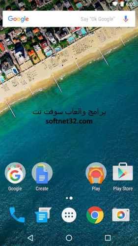 تحميل برنامج Google Now Launcher جوجل لانشر مشغل جوجل