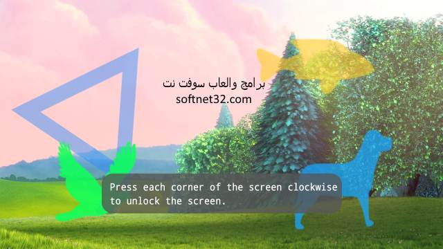 تحميل برنامج mx player مكس بلاير مشغل جميع أنواع الفيديو