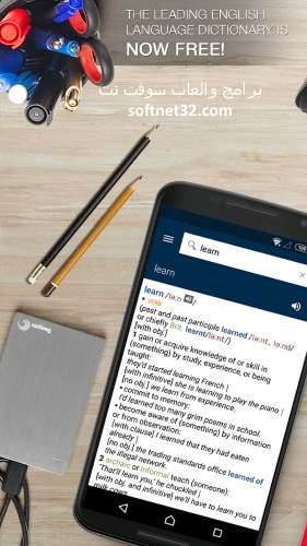 مدونت التقني للملعومات التقنية الهامة والمفيدة: تحميل قاموس ...