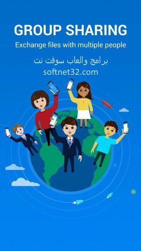 برنامج مشاركة التطبيقات للايفون