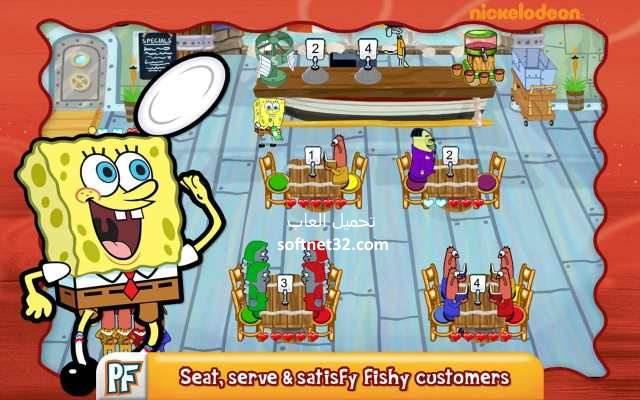 تحميل لعبة مطعم سبونج بوب الجديدة مجانا على الموبايل