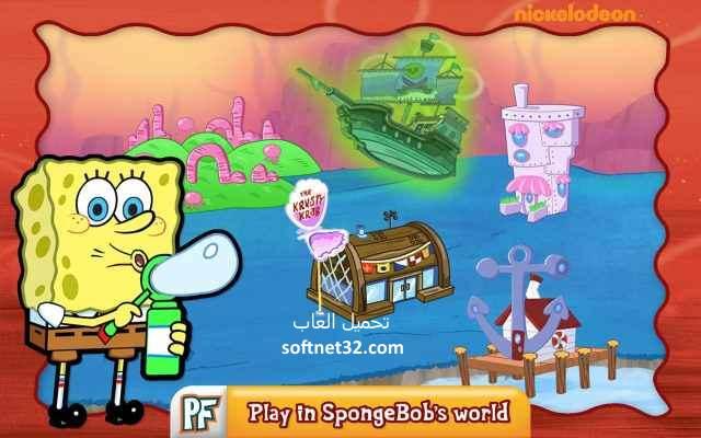 تحميل لعبة سبونج بوب الجديدة مجانا على الكمبيوتر والموبايل مجانا