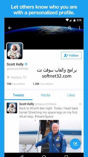 تحميل تويتر Twitter 2017 باللغة العربية للكمبيوتر و الهواتف الذكية