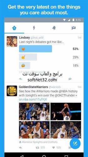 تحميل برنامج تويتر مباشر عربي