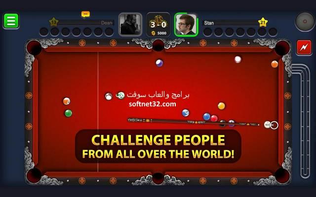 تحميل لعبة بلياردو 8 بول مجانا كاملة للموبايل Ball Pool