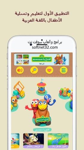 تحميل برامج ذكاء للاطفال