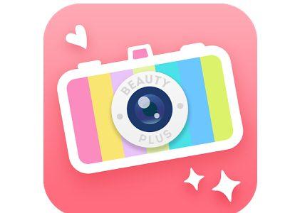 تحميل افضل برنامج لاخفاء عيوب الصور وتحسينها beauty plus