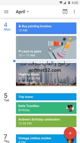 تحميل برنامج Google Calendar تقويم جوجل لجميع الهواتف الذكية