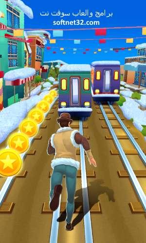 تحميل لعبة صب واي سيرفرس رنر Subway Runner 1.0.1