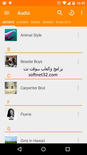 VLC for Android download