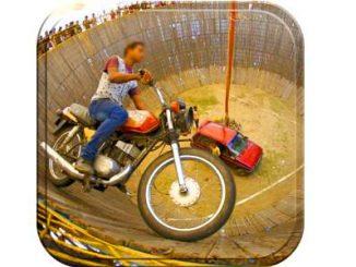 تحميل العاب الدراجات النارية والسيارات مجانا